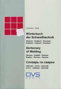 Wörterbuch Schweißtechnik Deutsch/Englisch - Englisch/Deutsch